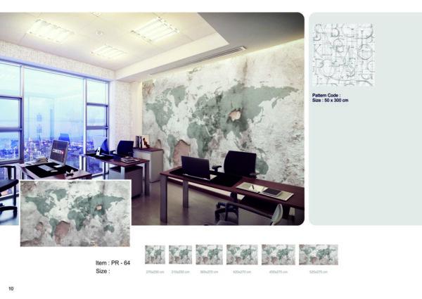 پوستر پاپیروس طرح نقشه
