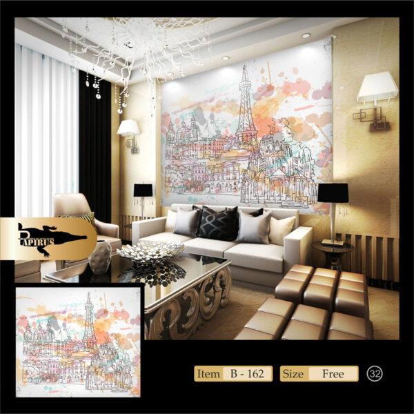 پوستر پاپیروس طرح نقاشی دیواری