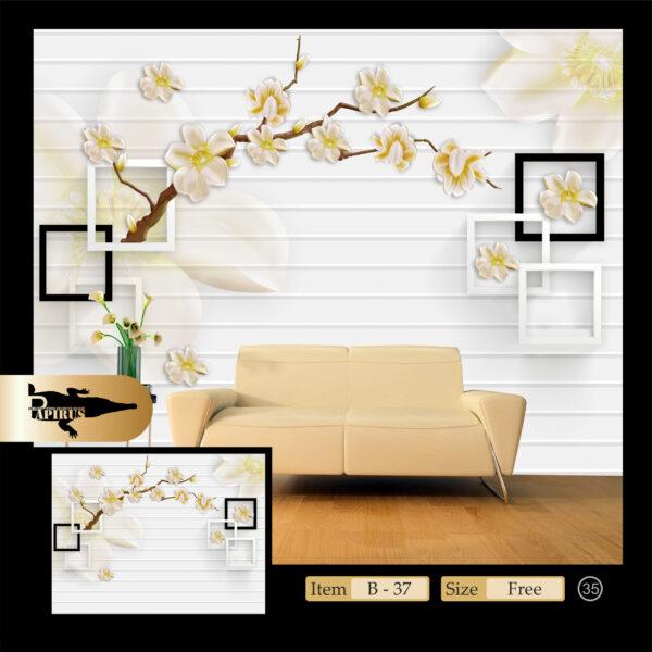 کاغذ دیواری و پوستر پاپیروس