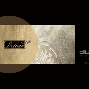 آلبوم Delux