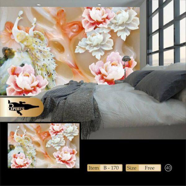پوستر پاپیروس آلبوم Beauty Vol.03