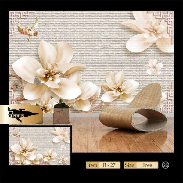 پوستر پاپیروس آلبوم Beauty Vol.01