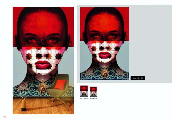 پوستر پاپیروس آلبوم Black berry